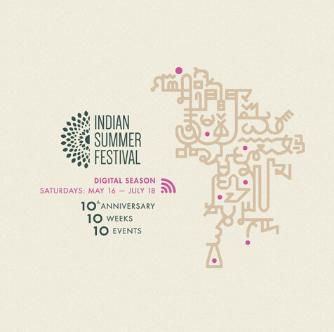ISF logo